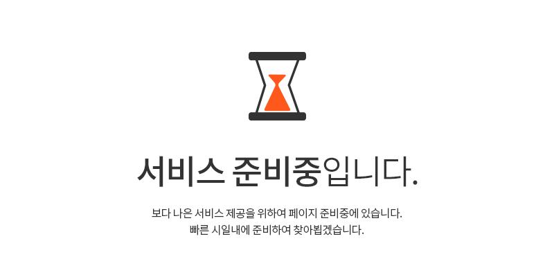대구 국가산단 금강펜테리움.png
